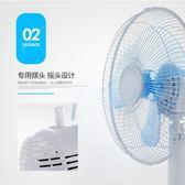 12寸搖頭家用宿舍可充電風扇大風力靜音 戶外鋰蓄電池應急落地扇igo【蘇迪蔓】