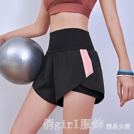 運動褲 運動短褲女高腰假兩件跑步外穿瑜伽服寬鬆防走光健身褲夏季薄款 開春特惠