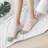 女款襪子5雙裝船襪日系玻璃絲襪學院風超薄短絲襪全棉拼接短襪淺口  全館免運