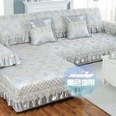 沙發套 沙發墊四季通用防滑坐墊子加厚北歐簡約全包萬能套罩蓋布靠背 多色