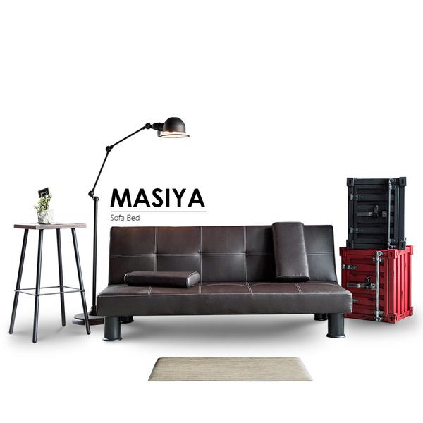 MASIYA 簡約風質感皮質沙發床【obis】