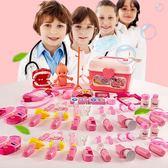 兒童醫生玩具套裝打針仿真過家家聽診器男孩醫院小護士女孩醫藥箱  百搭潮品