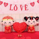 婚慶娃娃 創意結婚禮物壓床娃娃一對婚慶娃娃毛絨玩具情侶抱枕新婚公仔喜娃 珍妮寶貝