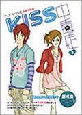 (二手書)KISS中毐症(3)