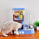 貓咪用品貓碗雙碗自動飲水機狗碗自動喂食器寵物貓喝水貓盆貓食盆YYP 麥琪精品屋