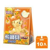 熊寶貝 衣物香氛袋 活力果香 (3包入)x10盒/箱