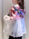 防曬衫女長袖2021年新款外套夏薄款韓版寬鬆洋氣百搭上衣服ins潮 依凡卡時尚