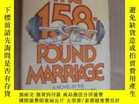 二手書博民逛書店The罕見158-Pound Marriage【158磅婚姻,約