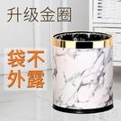 雙層垃圾桶家用歐式創意無蓋客廳臥室可愛廚房衛生間不銹鋼辦公室
