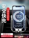 車載手機支架 車載無線充電器手機支架全自動感應蘋果華為汽車用品 優拓