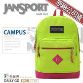 JANSPORT後背包包大容量15吋筆電包韓版帆布包防潑水學生書包彩色世界43981-04L