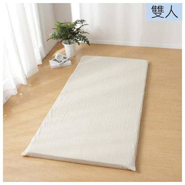 純棉日式床墊套 WASH BE 雙人 折疊床墊 睡墊套 床包 NITORI宜得利家居