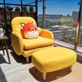單人沙發椅陽台休閒椅臥室小沙發網紅款女靠背小戶型懶人沙發躺椅 ATF 探索先鋒