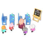Peppa Pig 粉紅豬小妹 教室組 TOYeGO 玩具e哥
