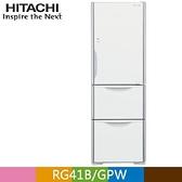 【南紡購物中心】HITACHI 日立 394公升變頻三門冰箱RG41B 琉璃白(GPW)