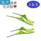 【海夫健康生活館】佳新醫療 食品級塑膠 人體工學 助食筷 雙包裝(JXAP-003)