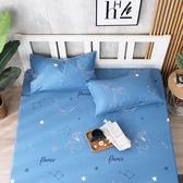鴻宇 雙人床包組 100%精梳純棉 Mafalda 台灣製2152