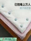 被子固定器 被子固定器防跑踢卡扣床單被套罩角夾子隱形家用棉被安全定角神器 麗人印象