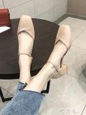 方頭粗跟單鞋女新款時尚百搭仙女風網紅韓版學生一字扣高跟鞋 町目家