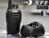 《飛翔無線》SFE S510 業務型 免執照 手持對講機〔 防雨淋 抗摔 聲控發射 自動省電 〕