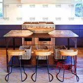 現代簡約家用鐵藝實木吧台椅子高腳凳子jy時尚創意咖啡廳酒吧吧椅凳【618又一發好康八九折】