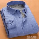 秋冬季商務長袖男士保暖襯衫加絨加厚大碼襯衣中青年爸爸裝寸衫   夏季新品