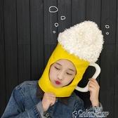 ins少女心賣萌搞怪卡通啤酒杯造型帽子頭套創意可愛網紅自拍頭套 交換禮物 交換禮物