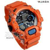 JAGA 捷卡 多功能時尚電子錶 防水手錶 男錶 學生錶 可游泳計時碼錶 鬧鈴 橡膠錶帶 ZM1132-I(橙)