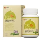 【瑞士藥廠】西西B6(50錠入/瓶)維生素C+B6 / 抗氧化好氣色