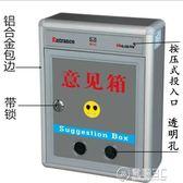 意見箱大號掛牆壓克力 建議室內帶鎖防雨不銹鋼投訴信件箱子WD   電購3C