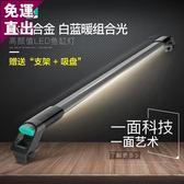吉印魚缸燈led燈水草燈照明燈水族箱防水燈管草缸燈龍魚燈藻缸燈 【快速出貨】