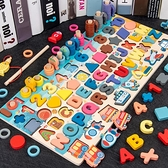 幼兒童玩具數字積木拼圖女孩早教益智力開發動腦1-2歲半3男孩寶寶 露露日記