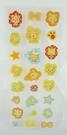 【震撼精品百貨】Chibimaru Sanrio 豆柴犬~貼紙『星星腳印』