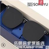 GM墨鏡女2020新款潮太陽眼鏡男開車專用偏光大臉顯瘦街拍ins 名購新品