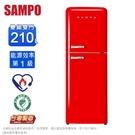 SAMPO聲寶210公升1級能效歐風美型雙門冰箱 SR-C21D(R)~含拆箱定位(預購~預計8月中旬到貨陸續安排出貨)
