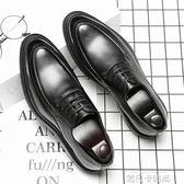 夏季皮鞋男韓版英倫尖頭發型師增高潮鞋男士商務正裝休閒厚底鞋子 依凡卡時尚