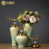 客廳擺件花瓶三件套陶瓷創意簡約現代新中式電視櫃裝飾品家居擺設   東川崎町YYS