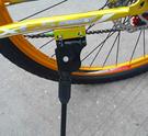 26寸山地自行車邊支架腳架單車雙孔腳撐兩孔邊支撐死飛停車架 智慧 618狂歡