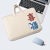 手提游戲本包便攜拉桿箱帶電腦包適用女【愛物及屋】