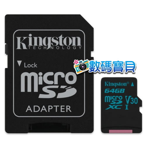 【免運費】 KingSton 金士頓 Canvas Go! microSDXC 64GB UHS-I U3 (SDCG2,90MB/s讀&45MB/s寫,終身保固) 64g