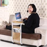 床邊桌 邊幾可移動小茶幾簡約迷你沙發邊桌邊柜萬向輪角幾方幾電腦桌茶桌