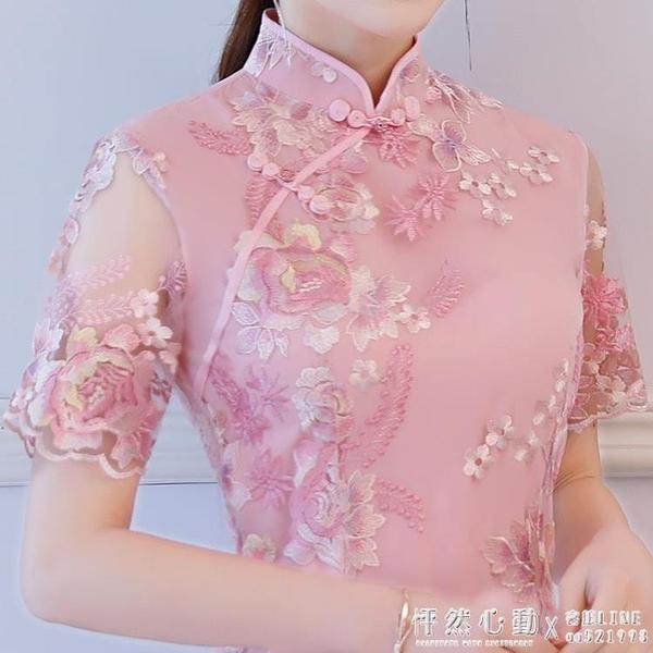 改良旗袍女夏季日常禮服中長時尚少女年輕款小香風洋裝  ◣怦然心動◥