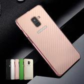 三星 S9 Plus S9 A8+2018 碳纖紋 金屬防摔殼 二合一 手機殼 保護殼 磨砂殼 全包覆