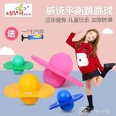 跳跳球 兒童蹦蹦球健身球彈跳球平衡踏板加厚  【喜慶新年】