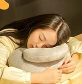 暖手枕 午睡枕暖手抱枕女生小學生趴趴枕辦公室午休枕頭睡覺神器趴著桌子【快速出貨八折搶購】