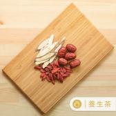 【味旅嚴選】|養生茶|Health Tea|茶包|五入/組