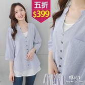 【五折價$399】糖罐子排釦造型雙口袋直條假兩件棉麻上衣→現貨【E51040】