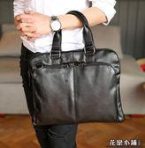 公事包  商務包手提包側背包單肩包斜跨包男士休閒包男包公事包