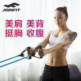 彈力繩健身女拉力器瑜伽家用拉力繩瘦手臂背部 力量訓練運動器材  無糖工作室