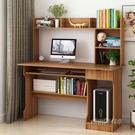 電腦桌台式臥室單人寫字桌子小型簡易辦公桌簡約現代書桌書架組合MBS 「時尚彩紅屋」